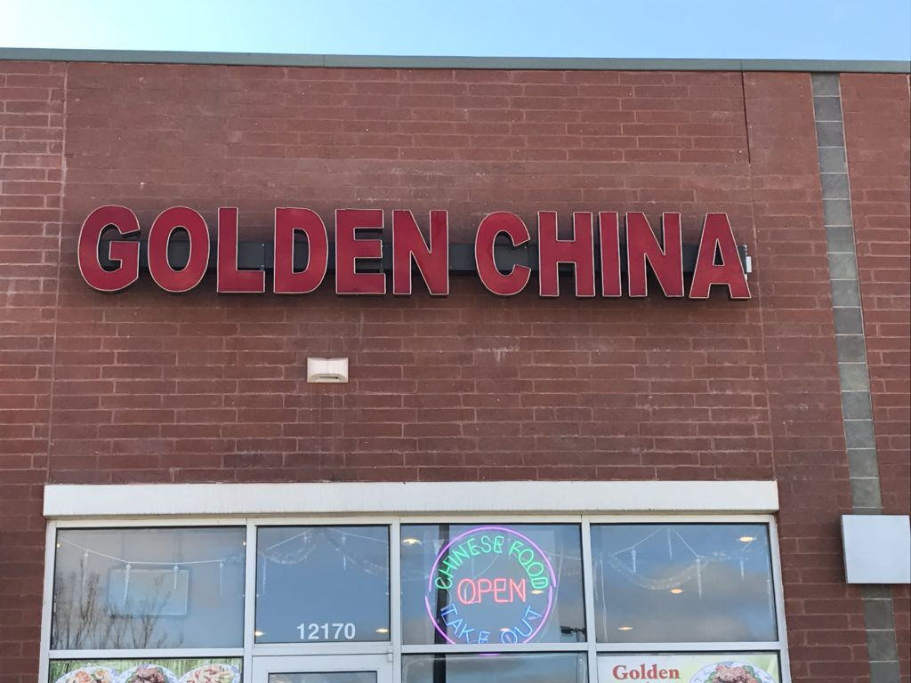 golden china  u2013 sapulpa  u2013 menu  u2013 oklahoma menu